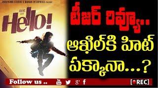 Akkineni Akhil Hello Movie Teaser Review  I Latest Telugu Film News Updates I Rectv India