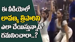 LAVANYA TRIPATHI GYM Workout Video | Celebrities GYM Viral Video | Mister Movie | Top Telugu TV