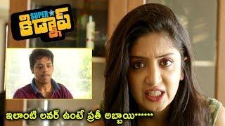 Superstar Kidnap Movie Scenes - Poonam Kaur Breaksup With Nandu - Poorna Avoids Nandu