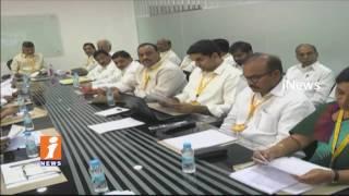 AP CM Chandrababu Naidu fires On Guntur TDP Leaders Over Not Attend Meeting | iNews