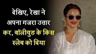 Bollywood celeb receives Gajra from actress Rekha