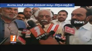 Bandaru Dattatreya And MLA krishnaiah Visits NRI Alok Reddy Parents | Hyderabad | iNews