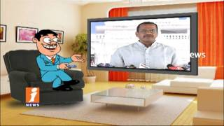 Dada Satire On Komatireddy Venkat Reddy Over His Speech At Assembly Media Point | iNews