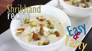 Shrikhand Recipe - Kesar Elaichi Shrikhand recipe