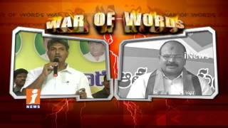 War Of Words | TDP MP Kesineni Nani Vs BJP Kanna Laxminarayana On TDP BJP Alliance Issues | iNews