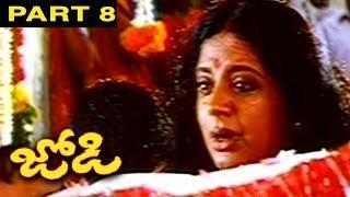 Jodi Telugu Full Movie Part 8 || Prashanth, Simran