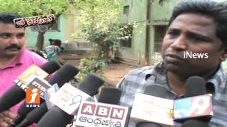 Man Killed By His Friend In Kamareddy Due To Suspect   Be Careful   iNews