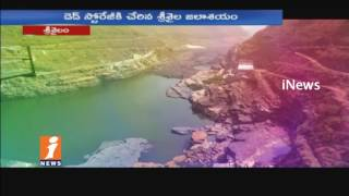 Srisailam Dam Reaches To Dead Storage | Farmers Worrying | iNews