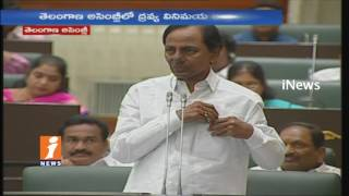 Uttam Kumar Reddy Vs CM KCR On Telangana Power Projects In Assembly Sessions | iNews