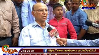 Pratapsingh Rane INTERVIEW