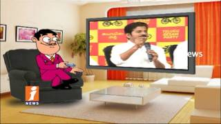 Dada Satires On TDP MLA Revanth Reddy His Comments On KCR   Pin Counter   iNews
