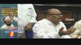 TDP Corporators Rash Behavior With Mayor And Commissioners In Anantapur Municipality | iNews