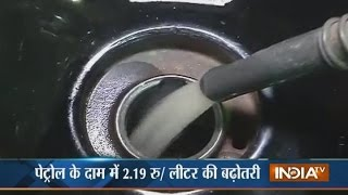 Petrol price hiked by Rs 2.19 a litre, diesel by 98 paise: Petrol Diesel Price Hike