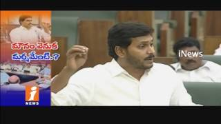Why YS Jagan Silent In AP Assembly, Not Raising TDP Defects? | iNews