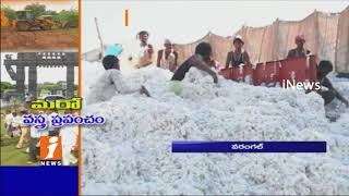 CM KCR To lay Foundation Stone For Mega Textile park In Warangal | iNews