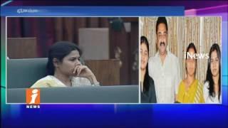 B K Parthasarathi Speech In AP Assembly Budget Sessions   Bhuma Nagi Reddy Condolence   i News
