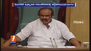 Jalagam Vengala Rao Suggestions To Govt Over Singareni Development in Assembly | iNews