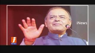 Arun Jaitley Announce 11 Crucial decisions For Cashless Transactions | iNews