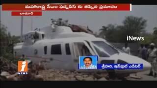 Maharashtra Chief Minister Devendra Fadnavi Chopper Crash-Lands in Road at Latur | iNews