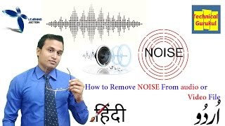 How To Remove Background Noice From A Video or Audio