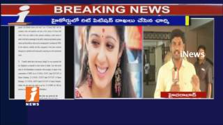 Charmi Writ Petition in HC on Drug Case | Request To Attend investigation With Lawyer | iNews