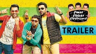 Amar Akbar Anthony Official Trailer | Prithviraj, Jayasurya, Indrajith, Namitha Pramod