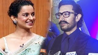 Aamir Khan SUPPORTS Kangana Ranaut - BEST REPLY On Nepotism