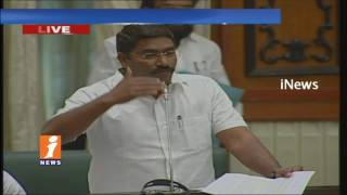 Telangana Assembly Debate On Education Issues In TS State | iNews