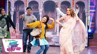 Kangana Ranaut On Chala Hawa Yeu Dya - Rangoon Promotion - Shahid Kapoor,  Saif Ali Khan