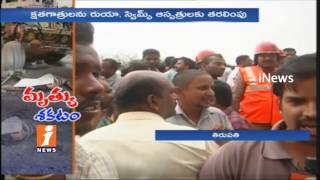 Lorry Victims Protest | Govt Announces 5 Lakhs For Kin Of Dead To Lorry Victims | Chittoor | iNews