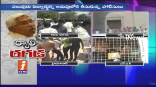 Congress Leader V Hanumantha Rao Addresses Media On TJAC Unemployment Rally | Telangana | iNews