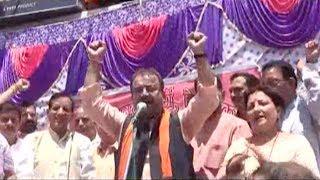 कांग्रेस रुपी जले ट्रांसफार्मर को बदलना होगा- पांडे
