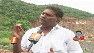 Vigilance Officials Inspects Illegal Quarries In G Konduru | Krishna | iNews