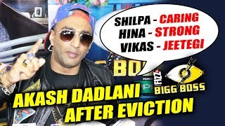 Akash Dadlani EXPOSES ALL In Interview After Eviction | Bigg Boss 11