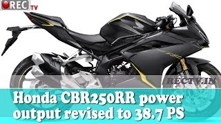 Honda CBR250RR power output revised to 38 7 PS || Latest automobile news updates
