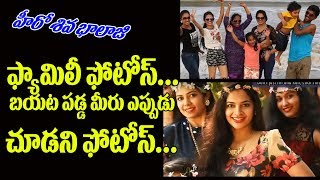 Actor Siva Balaji Family  and Personal Photos   Actress Madhumitha Family Photos   Top Telugu Tv