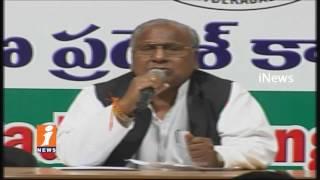 TRS Govt Working Against Farmers | V Hanumantha Rao | iNews