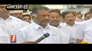 Why Jallikattu Protest Start After Two Years Ban ? | Loguttu | iNews