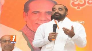 BJP Is only Alternative in Telangana | Hansraj Gangaram Ahir | iNews