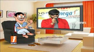Dada Counter To Actor Nikhil His Participate In Quit Smoking Awareness Camp | Pin Counter | iNews