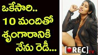Swathi Naidu Shocking Comments On Making Of B Grade Movies | ఇందులో తప్పేముంది | Rectv India