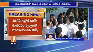 CM Chandrababu Sudden Inspection in Vijayawada | Inspects Governorpet RTC Bus Stand | iNews