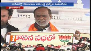 T BJP MLA Laxman Speaks To Media Over MLAs Suspension Issues | TS Assembly Special Sessions | iNews