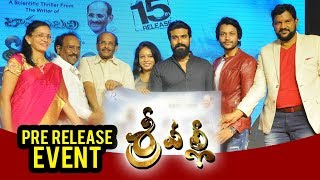 Srivalli Movie Pre Release Event Vijayendra Prasad Rajath, Neha Hinge