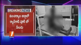 Two People Injured In Bomb Blast At Home | Mancherial | Telangana | iNews