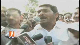 YS Jagan Demands Mirchi Support Price In Guntur | Mirchi Yard | Andhra Pradesh | iNews