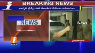 SIT Investigation Ends On Actress Charmi In Narcotics Case | Hyderabad | iNews