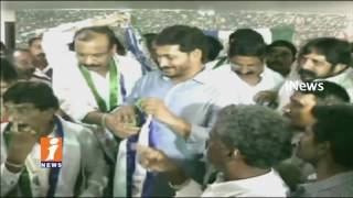 YS Jagan Announce Shilpa Mohan Reddy Conform  As Nandyal By Election Candidate | Kurnool | iNews
