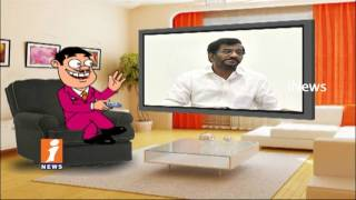 Dada Satires On Minister Somireddy Chandramohan Reddy | Pin Counter | iNews