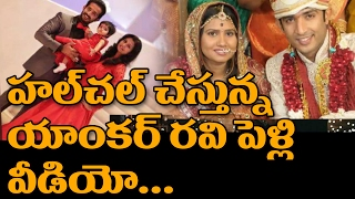 Telugu Anchor Ravi Marriage Photos | Patas Program ANCHOR RAVI MARRIAGE VIDEO | Nitya | TopTeluguTV